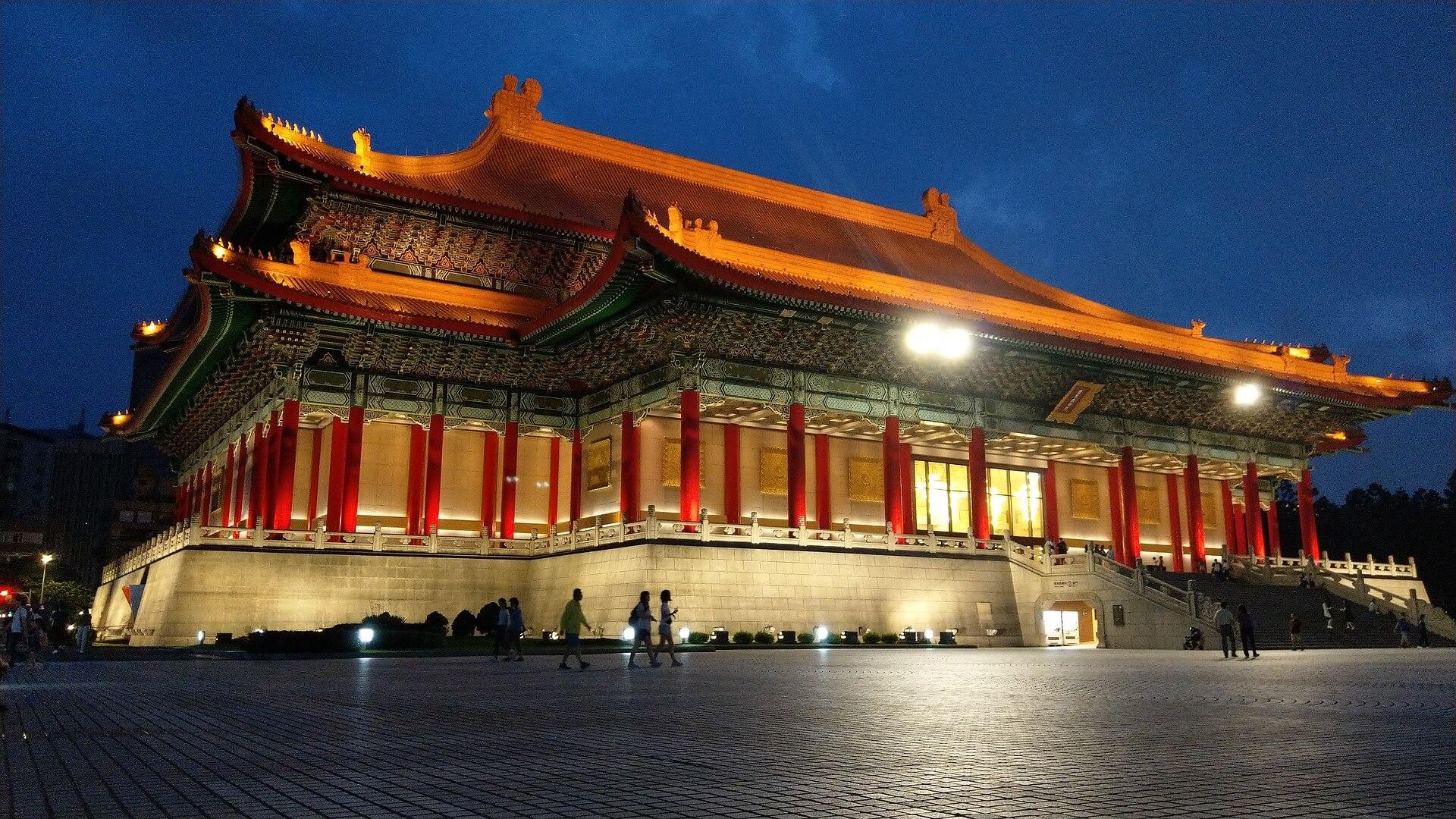 Teatr Narodowy i Narodowa hala koncertowa w Taipei