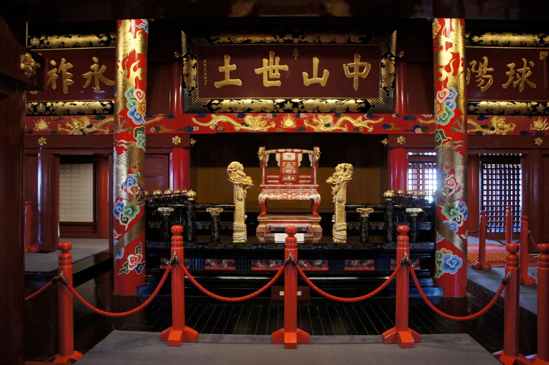 Wnętrze zamku Shuri