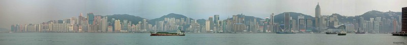 Hong Kong - Panorama