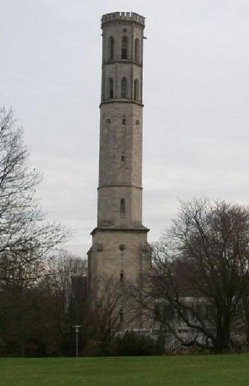 Dziwny komin