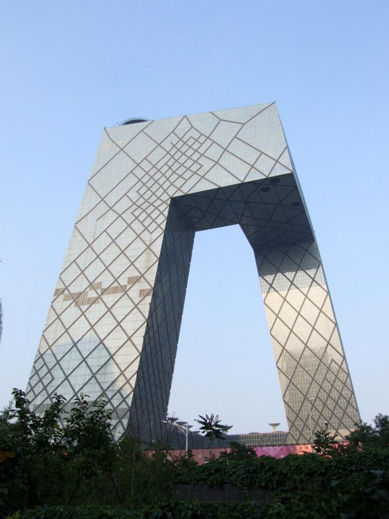 Pekin - budynek pekińskiej telewizji CCTV Tower (234 m wysokości)