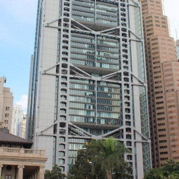 Hongkong and Shanghai Bank