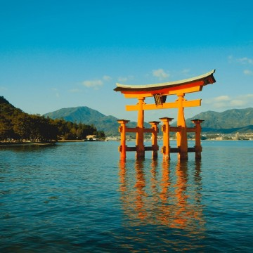 Świątynia Itsukusima