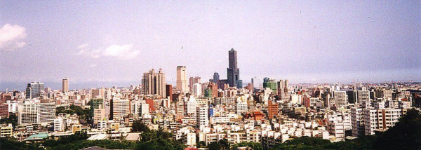 Panoramy Kaohsiung