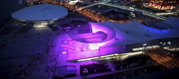 Szanghaj Expo