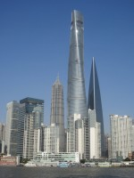 Shanghai Tower od Another Believer