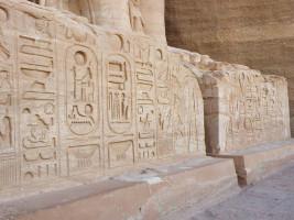 Abu Simbel od Mmelouk