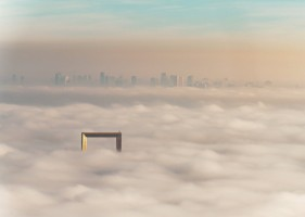 Dubai Frame od @shadir_7 (https://twitter.com/shadir_7)