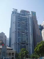 Hongkong and Shanghai Bank od Steve Cadman