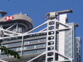 Hongkong and Shanghai Bank od David Drascic