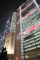 Hongkong and Shanghai Bank od Alfonso Pierantonio