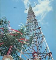 Maszt Radiowy w Konstantynowie