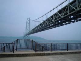 Most Akashi Kaikyo