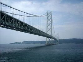 Most Akashi Kaikyo od Andrew Green