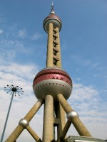 Oriental Pearl Tower