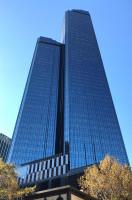 Rialto Towers od MelbourneStar