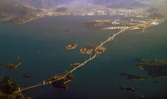 Most Seto Ohaszi