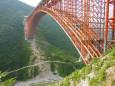 Xiaohe River Bridge
